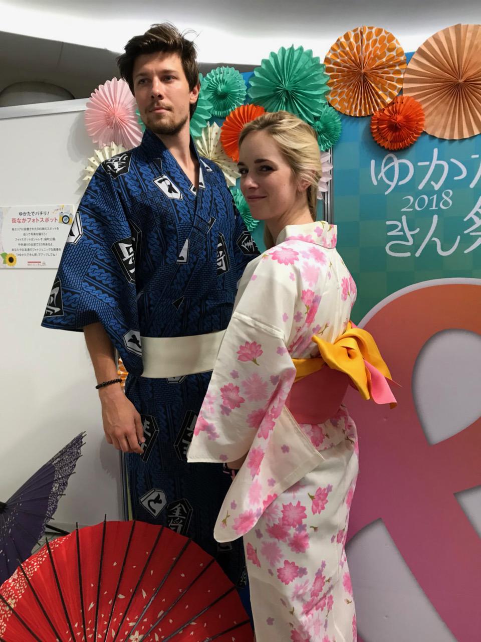 http://kimonokitsuke.com/news/1806%E3%82%86%E3%81%8B%E3%81%9F%E3%81%A6%E3%82%99%E3%81%8D%E3%82%93%E3%81%95%E3%81%84_1.jpeg